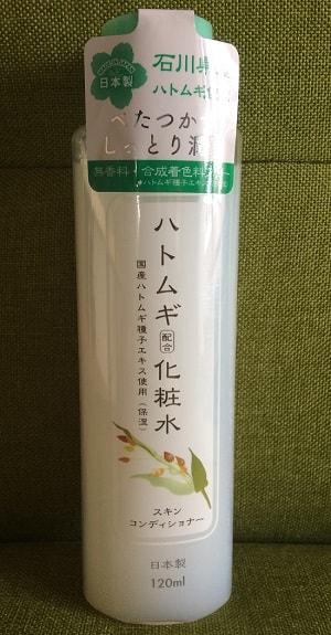 ダイソー ハトムギ化粧水 体験レビュー1
