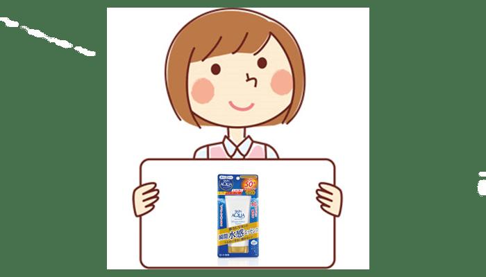 ロート スキンアクア 口コミ