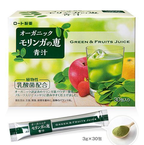 オーガニックモリンガの恵 青汁 口コミ